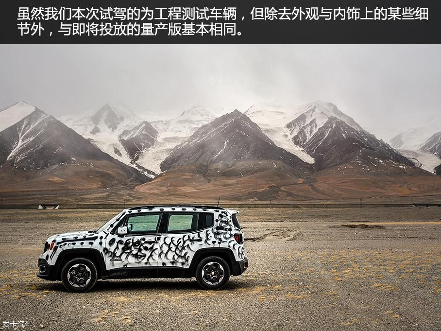 试驾国产Jeep自由侠