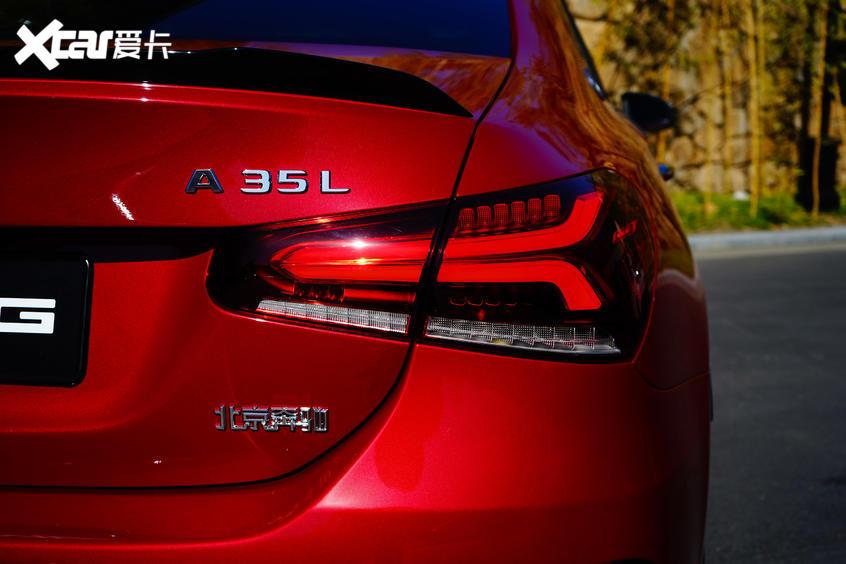 AMG A 35 L