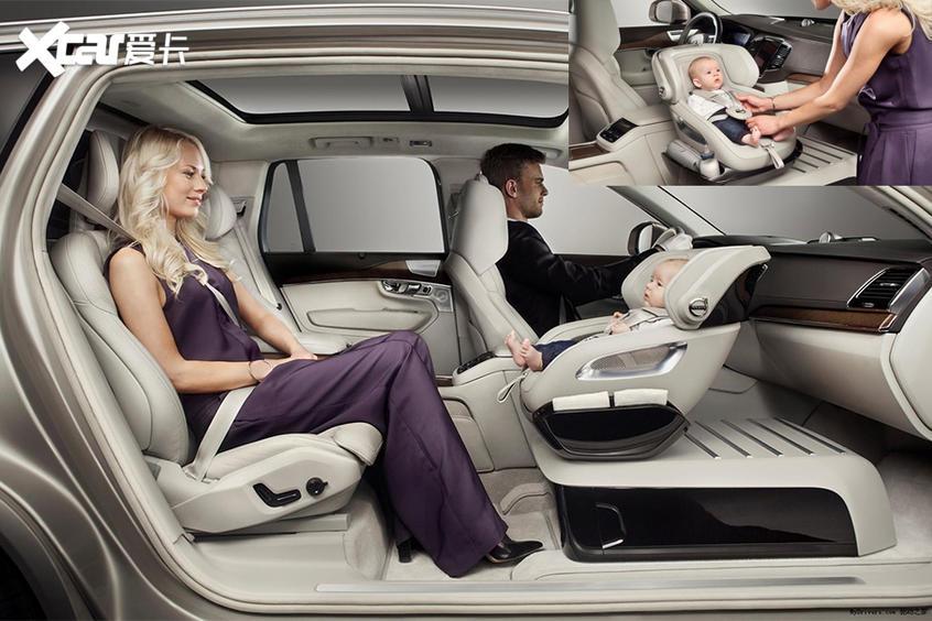 汽车上的女性配置