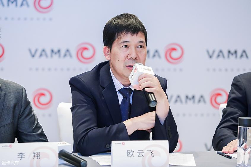 華菱安賽樂米塔爾汽車板有限公司(VAMA)