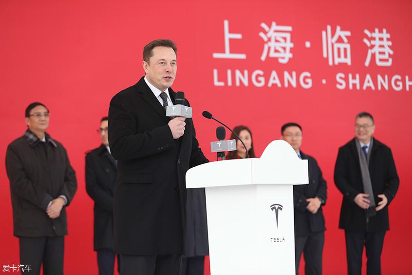 特斯拉上海工厂开工
