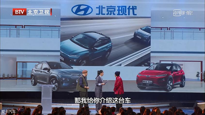 北京现代;昂希诺;纯电;合资;SUV