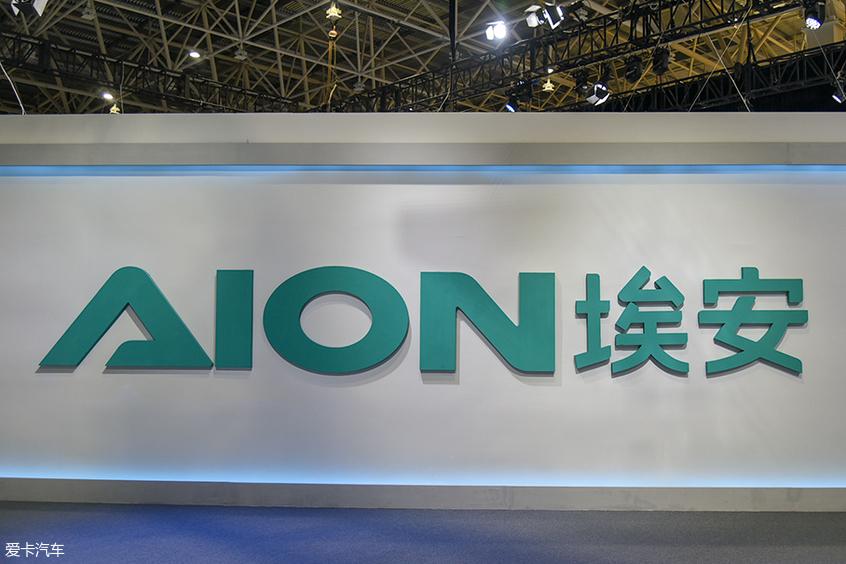 解析广汽新能源Aion S