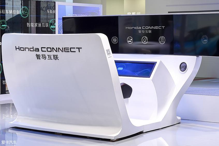 本田CONNECT(智导互联)系统