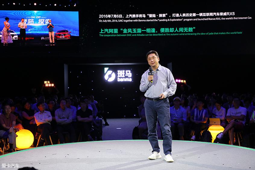 荣威RX5 MAX智能升级