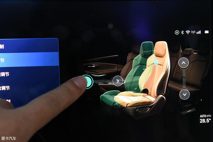 体验广汽新能源ADiGO车载系统