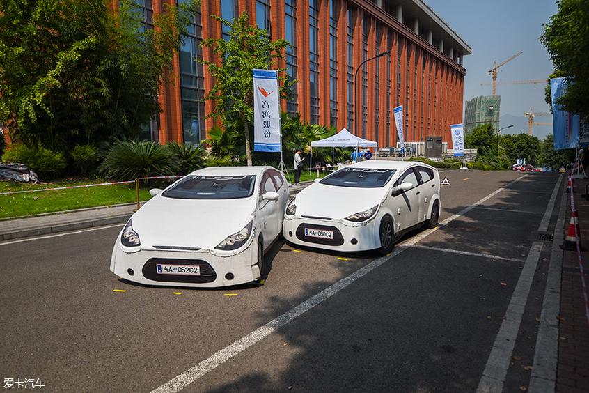 i-VISTA自动驾驶挑战赛
