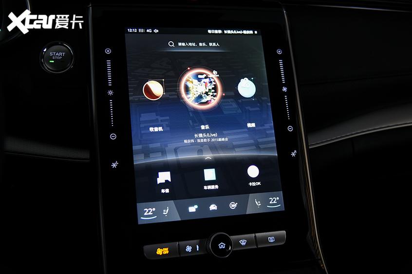 荣威RX5 MAX技术解析