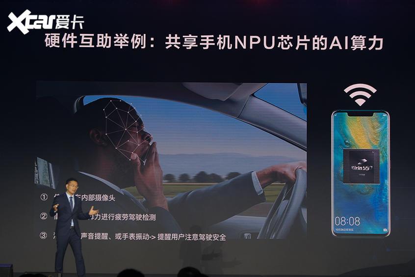 华为HiCar
