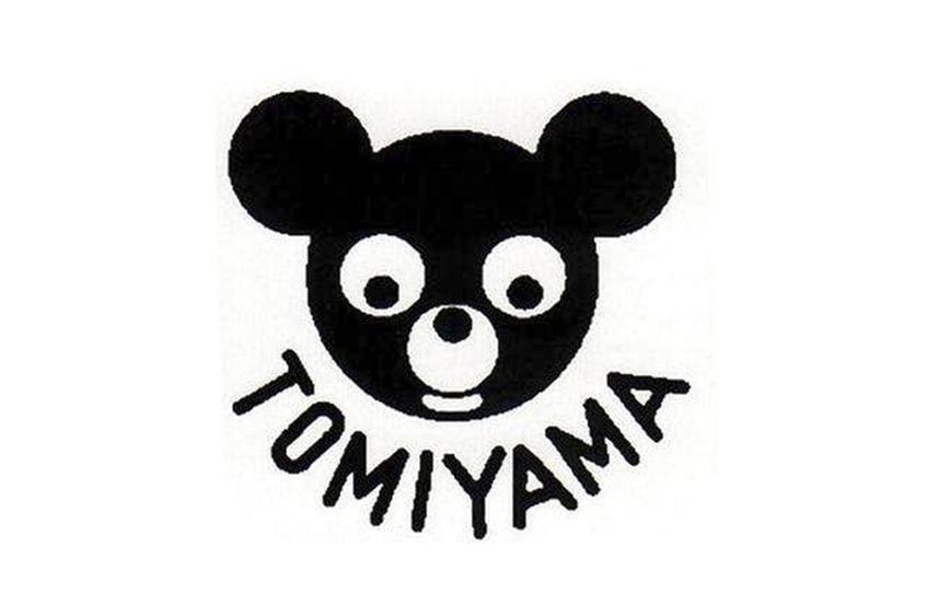 TOMICA将迎五十岁生日