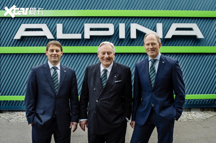 Alpina的发展