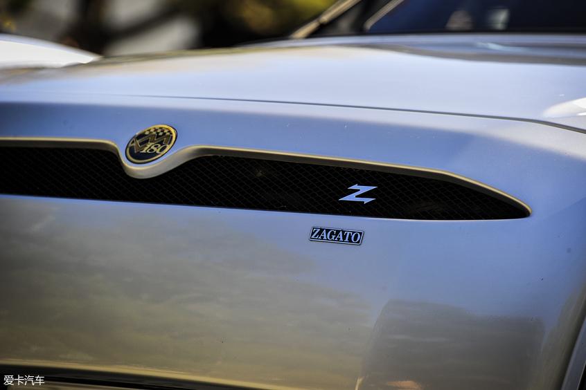 Zagato 丰田