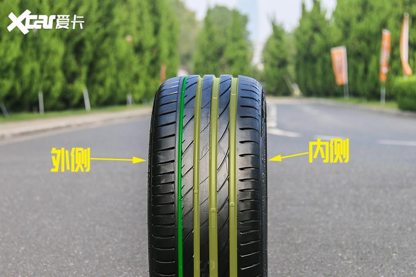 玛凶斯VS5轮胎