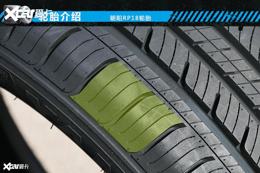 朝阳轮胎测试