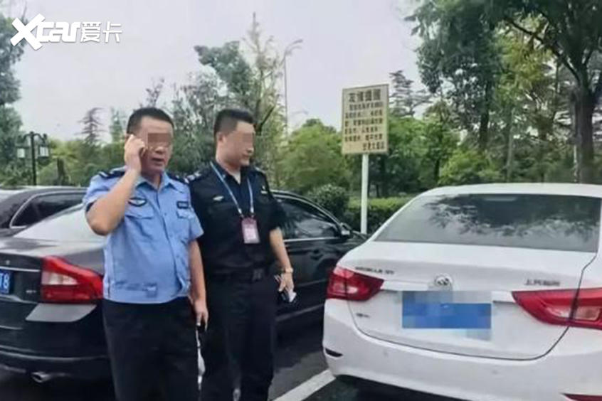 车停机场不熄火