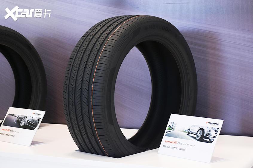 韩泰轮胎新品发布