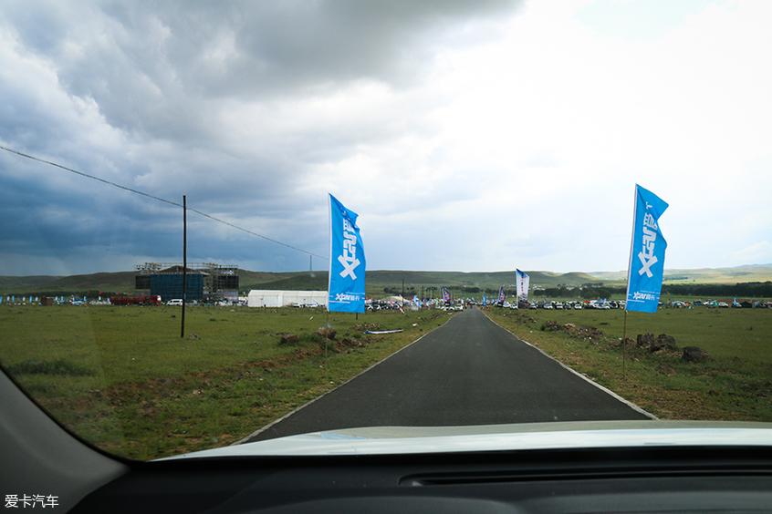 爱卡火山草原狂欢节游记-汉兰达