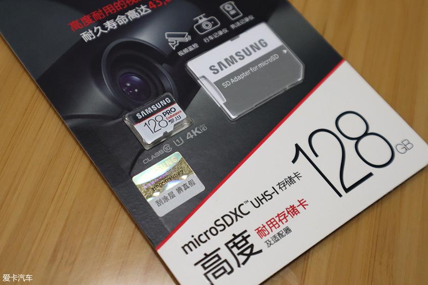 三星高度耐用视频监控SD卡 评测