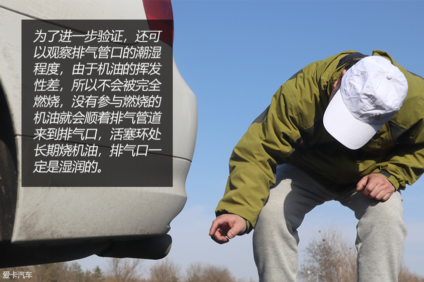 爱卡修车铺 更换气门油封需要大修吗