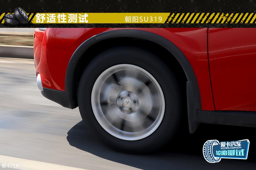 朝阳SU319轮胎评测