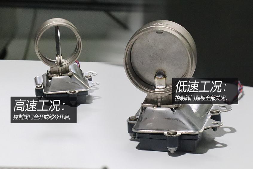 名爵6 Trophy竞技 运动尾排版 排气电子调节阀