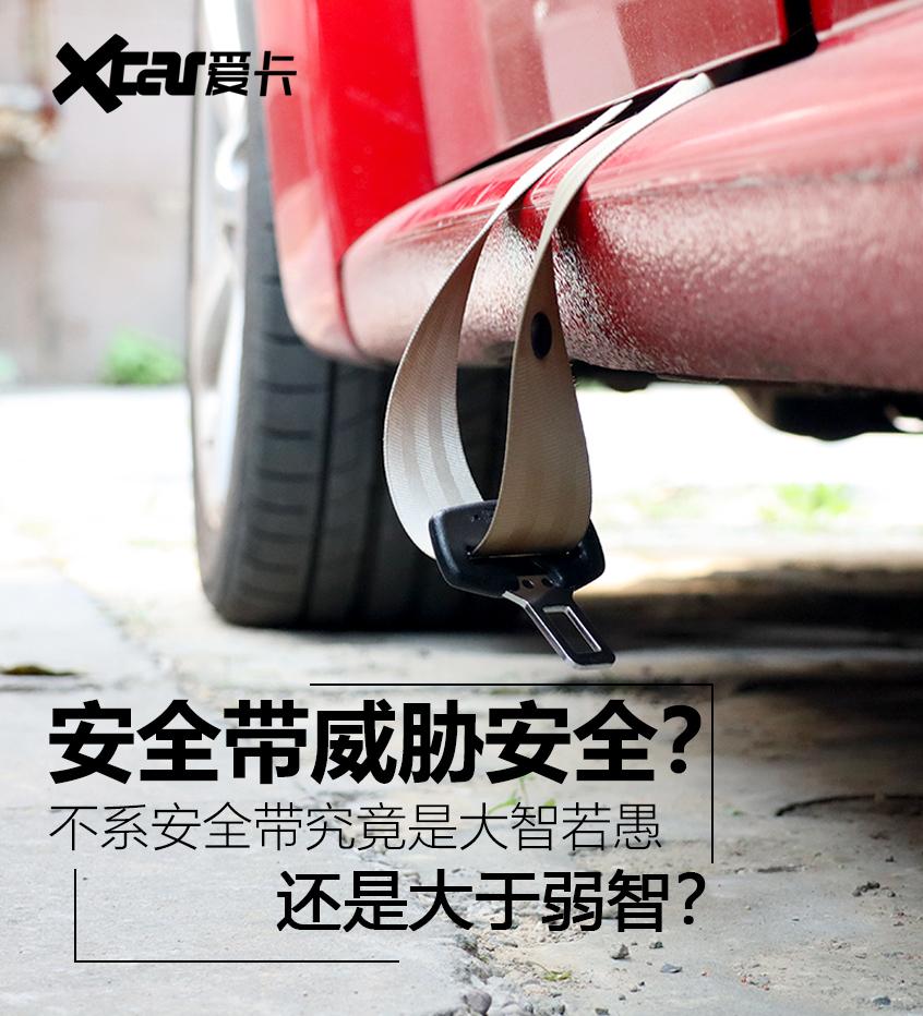 安全带可以忽略吗?安全带结构;安全带原理;安全带维