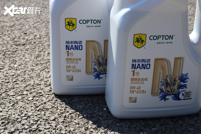 康普顿纳米陶瓷机油;机油测试