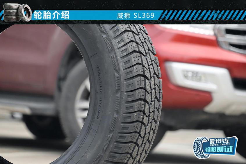 威狮SL369全路况越野轮胎;轮胎介绍