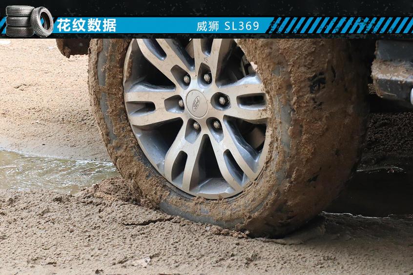 威狮SL369全路况越野轮胎;轮胎花纹对于越野的重要作用