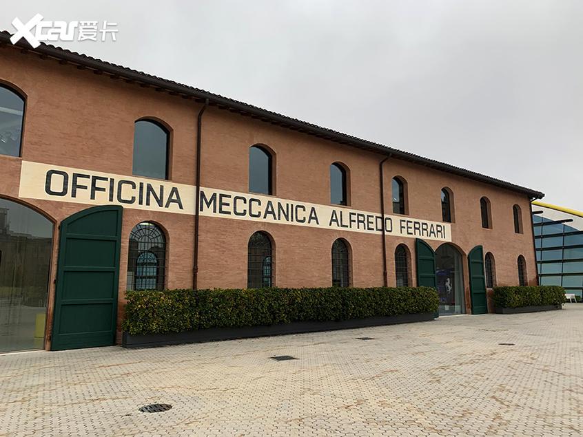 法拉利博物馆