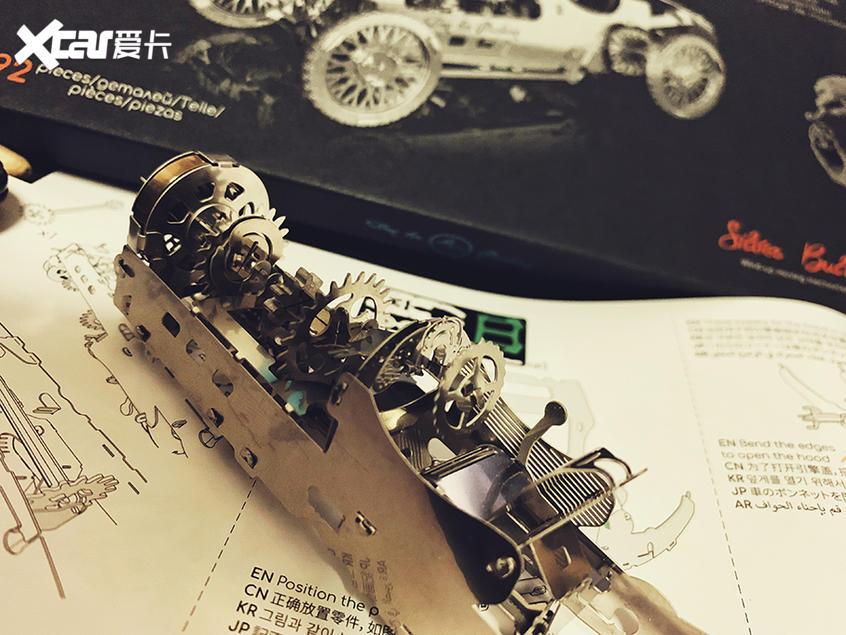 汽车拼装模型