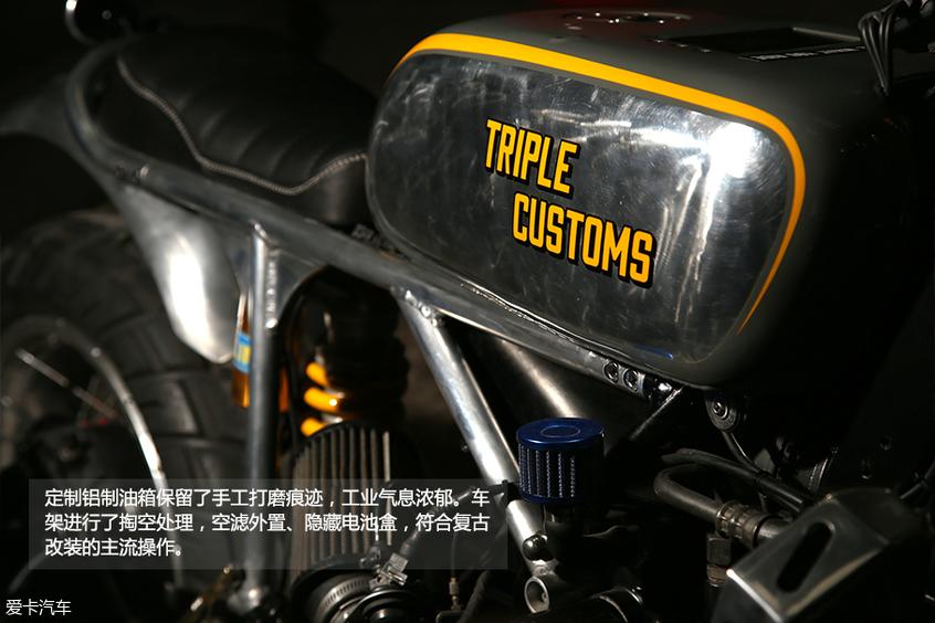 R1100 R改装