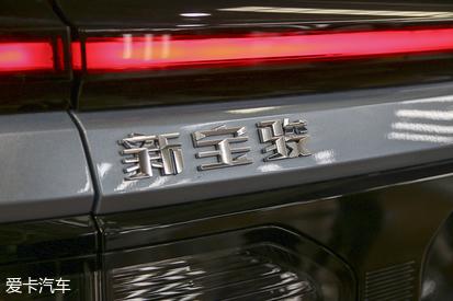 新宝骏RM-5、RC-6下线 智能网联新选择