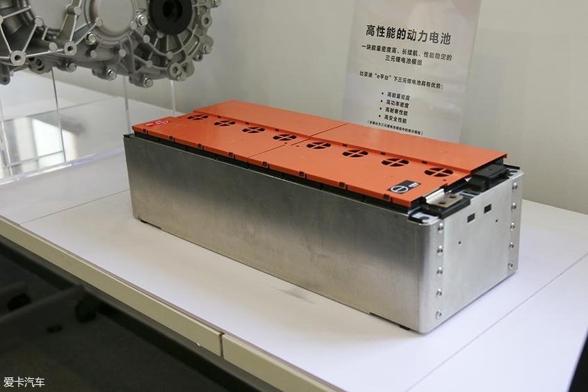 比亚迪e平台电池