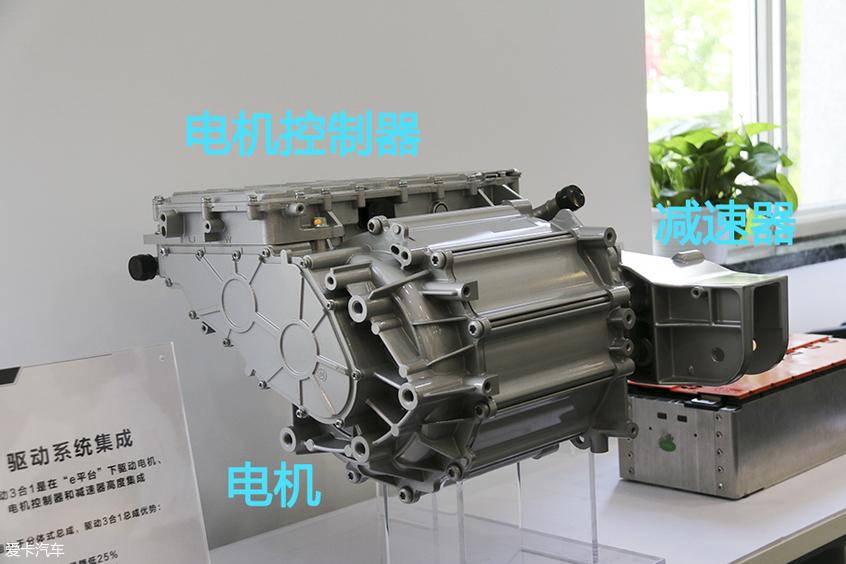 比亚迪e平台中的三合一电驱动系统