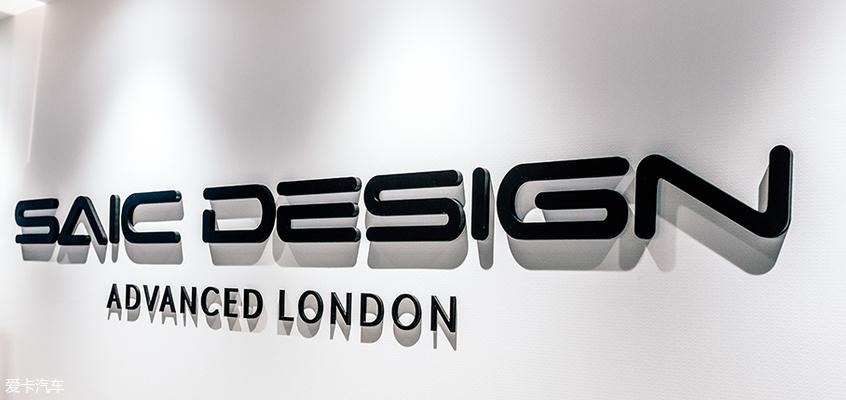 名爵:ZS纯电动;上汽名爵;英国前瞻设计中心