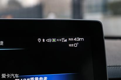 比亚迪;秦Pro EV;纯电动车;底盘;安卓