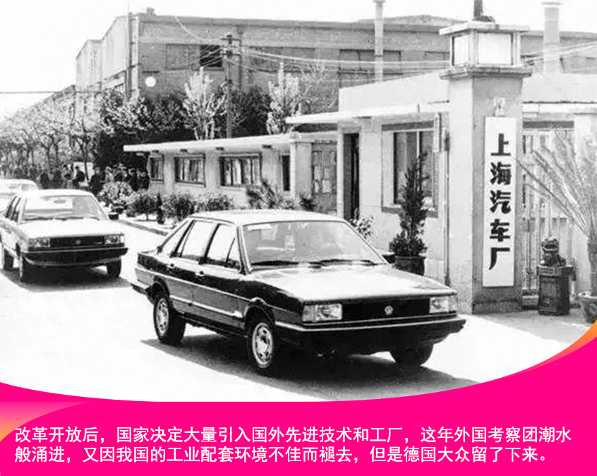 建国70周年;汽车工厂;一汽;二汽;北汽;上汽;陕汽