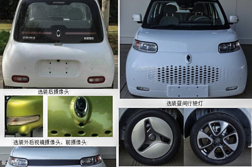 欧拉R2;宝来纯电;高尔夫纯电;奔驰E300eL;申报图;