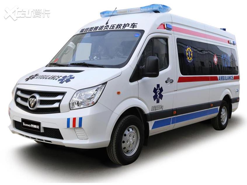 北汽福田负压救护车