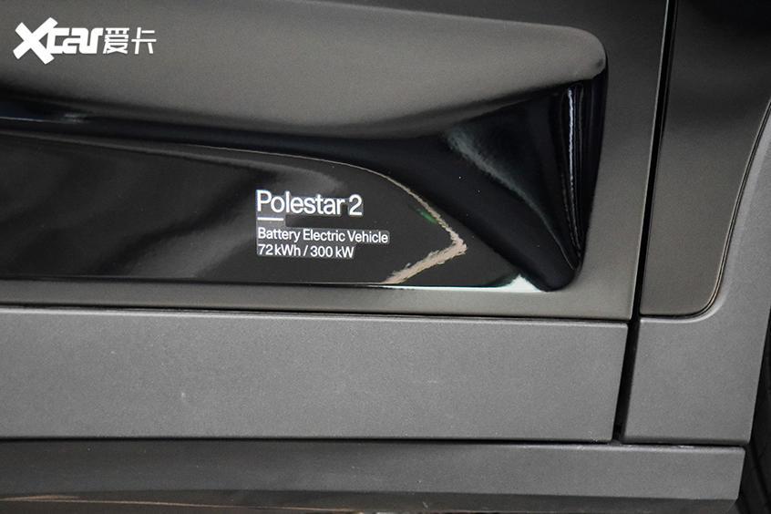极星2试装车实拍