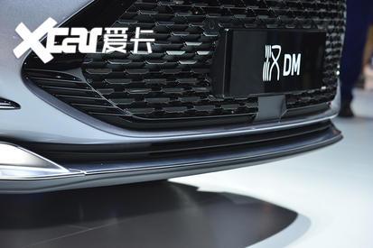 比亚迪汉DM粤港澳车展实拍