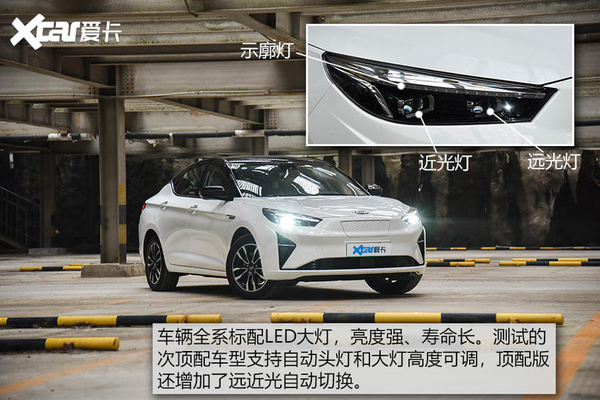 江淮iC5评测