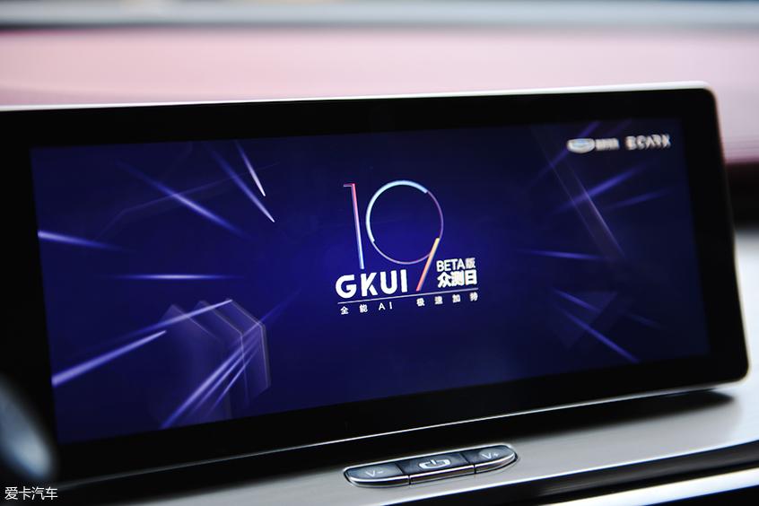 吉利GKUI 19车载系统