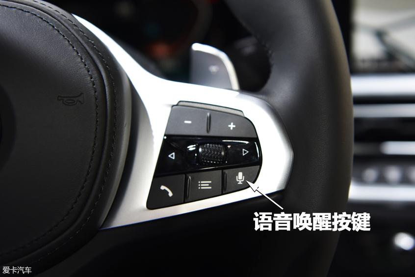 宝马3系车载系统;宝马智能个人助手