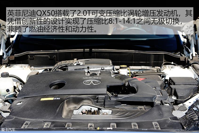 英菲尼迪QX50试驾