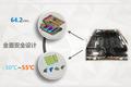 北京现代昂希诺纯电动实拍 真实力选手