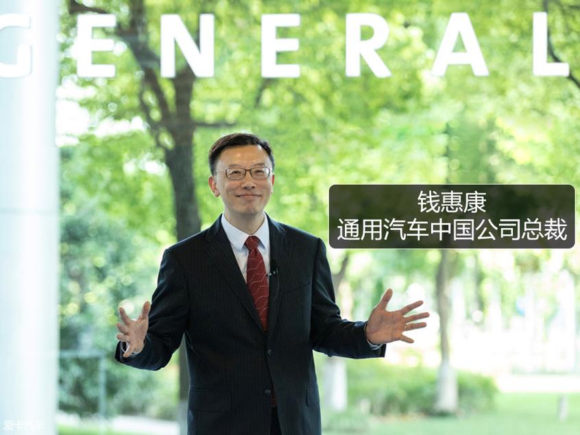 通用汽车中国前瞻技术科研中心;通用汽车;