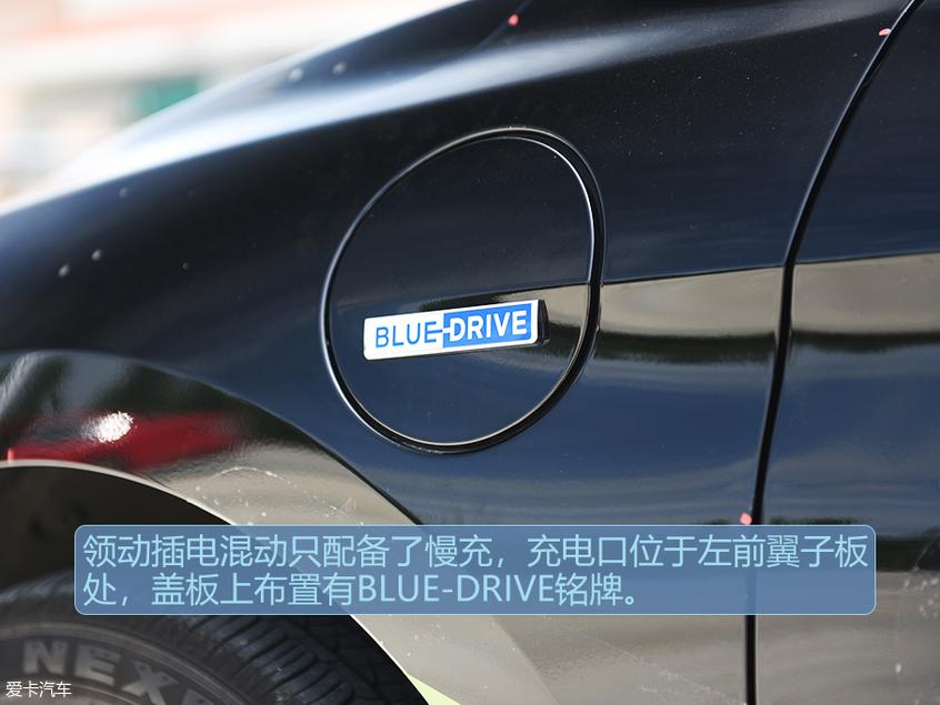 北京现代领动插电混动;北京现代领动PHEV