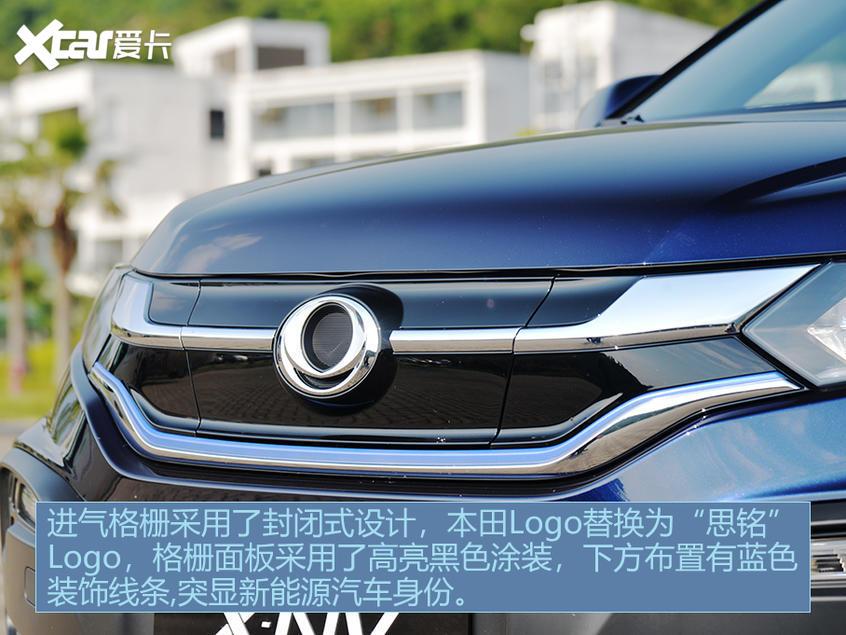 东风本田X-NV;
